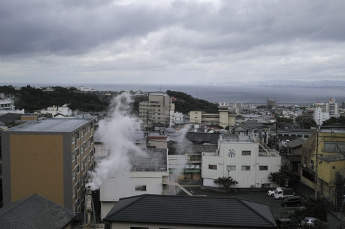 Kan-nawa, Oita, Japan